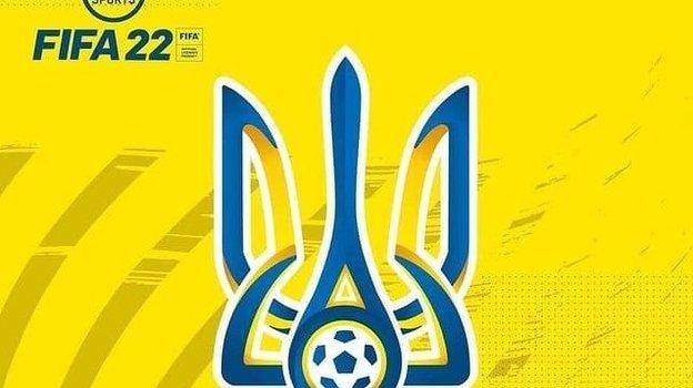 Сборная Украины вFIFA 22. Фото zbirna.ua