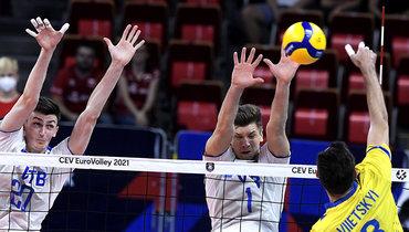 Россия— Украина— 3:1.