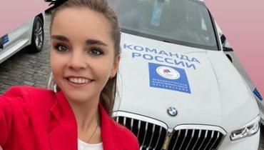 Дина Аверина показала автомобиль, который вручали чемпионам Олимпиады вТокио