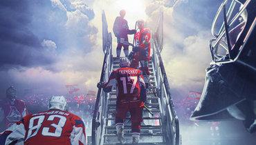 Постер фильма «Небесная команда».