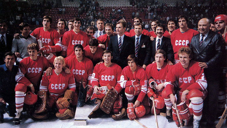 13сентября 1981 года. Монреаль. СССР— Канада— 8:1. Сборная СССР сглавным призом.