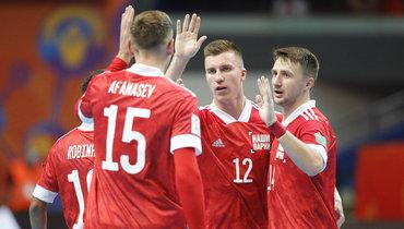 Футболисты мини-футбольной сборной России.