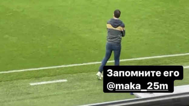 Пост Хабиба Нурмагомедова. Фото Instagram