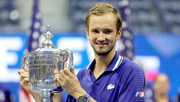 Тарпищев назвал одним словом победу Медведева наUS Open