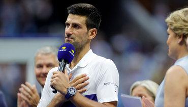 Новак Джокович. Фото Getty Images