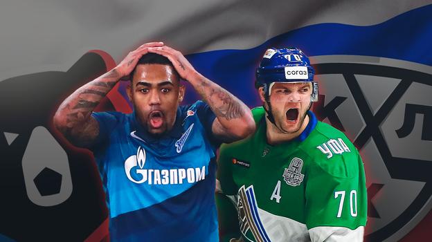 Лимит наиностранных игроков вроссийских футболе ихоккее— сравнение