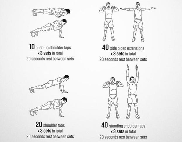 Упражнение на бицепс с собственным весом.