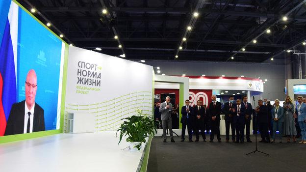 ВКазани прошел международный форум «Россия— спортивная держава». Фото Министерство спортаРФ