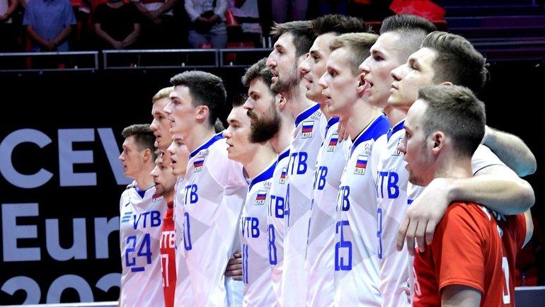 Волейболисты сборной России. Фото volley.ru