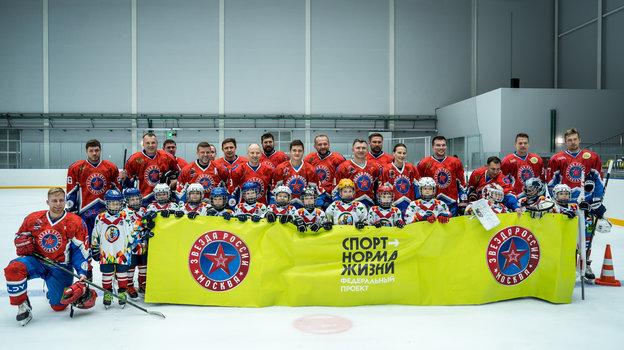 ВМоскве состоялся хоккейный гала-матч под эгидой проекта «Спорт— норма жизни»