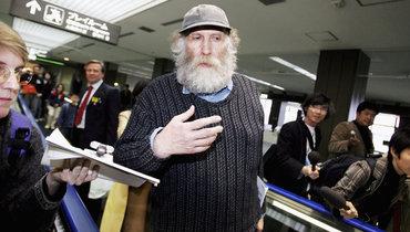Бобби Фишер. Фото Getty Images