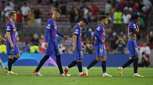 14сентября. Барселона. «Барселона»— «Бавария»— 0:3. Фото AFP