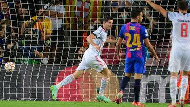 «Отличное начало». Левандовски— оразгромной победе над «Барселоной»