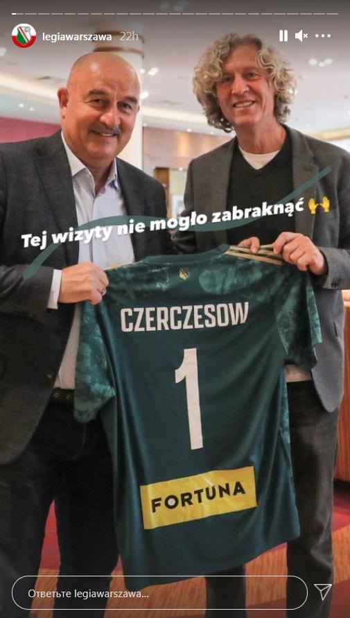 Дариуш Миодуски и Станислав Черчесов. Фото Instagram