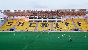 Стадион «Шериф», где пройдет матч. Фото Википедия, photo.khl.ru
