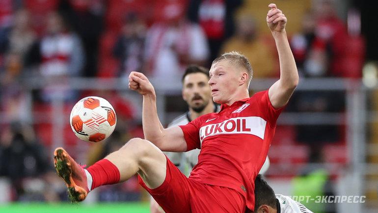 Расказ по немецкаму о футболе