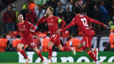 Футболисты «Ливерпуля». Фото ФК «Ливерпуль», Getty Images