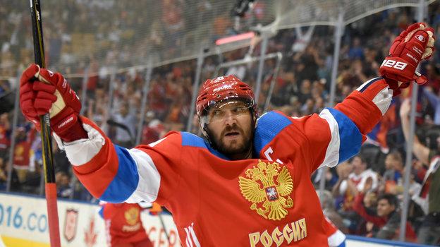 Капитан сборной России наКубке мира Александр Овечкин. Фото AFP