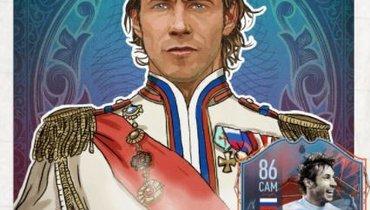 Александр Мостовой. Фото EASports