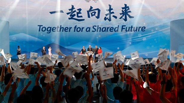 «Вместе ради общего будущего». Фото AFP