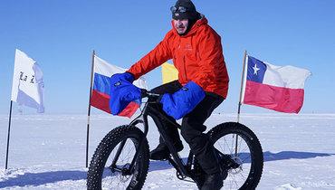 Леонид Богуславский: велопробег вАнтарктиде. Фото изличного архива