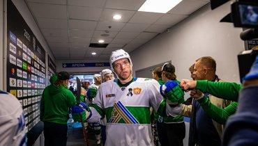 Николай Кулемин. Фото ХК «Салават Юлаев»