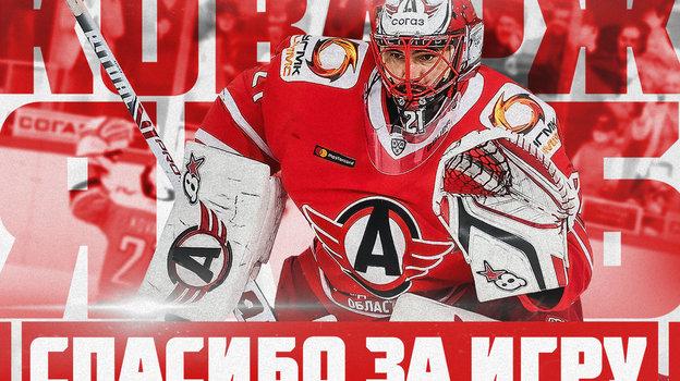 Якуб Коварж. Фото Twitter