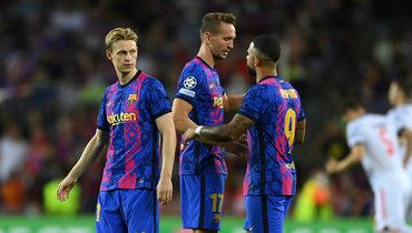 Футболисты «Барселоны». Фото Getty Images