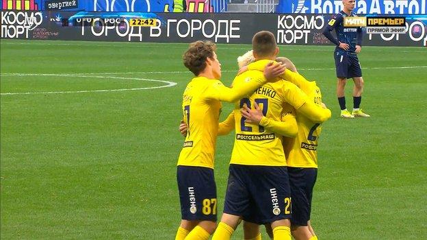 Игроки «Ростова» празднуют гол. Фото «Матч премьер»