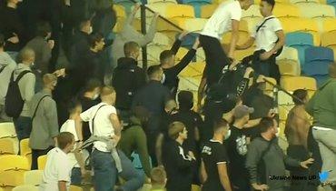 Фанаты киевского «Динамо» во время инцидента. Фото Twitter
