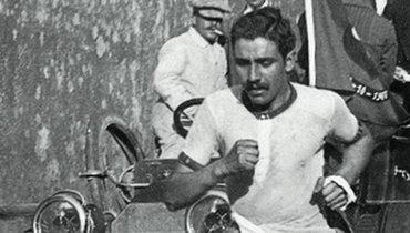 Франсишку Лазару. Фото Wikipedia