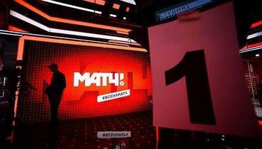 «МатчТВ» вместо пресс-конференции Карпина показывает программу «Главная дорога»