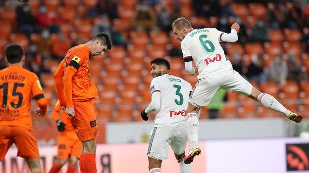 20сентября. Екатеринбург. «Урал»— «Локомотив». Фото ФК «Локомотив»