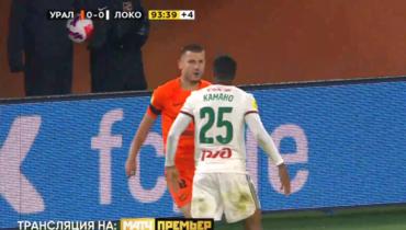 «Урал»— «Локомотив»: Камано иМишкич устроили потасовку вконцовке матча