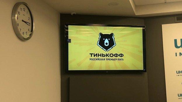 Тинькофф Российская Премьер-лига. Фото «СЭ»