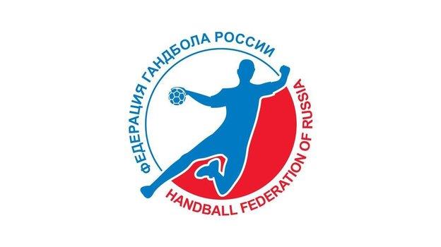 Гандболисты юношеской сборной России отстранены поподозрению вставках. Фото rushandball.ru