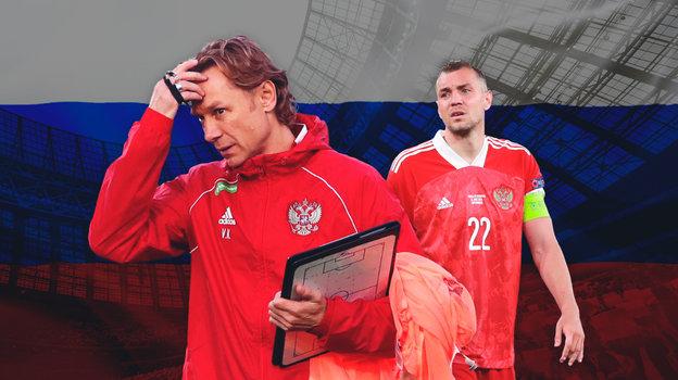 Валерий Карпин иАртем Дзюба. Фото «СЭ»
