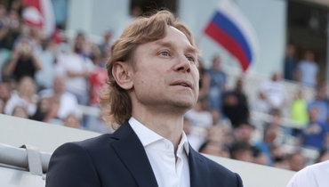 Валерий Карпин. Фото РФС