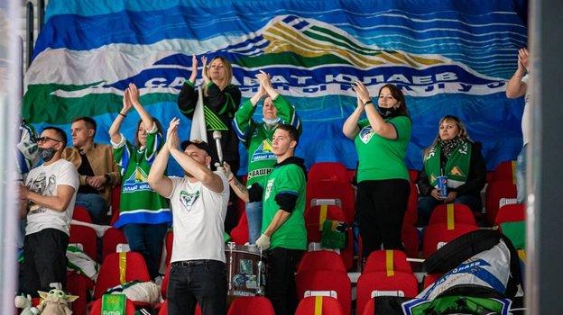 Болельщики «Салавата Юлаева». Фото ХК «Салават Юлаев»