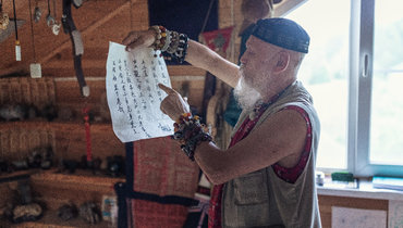 Бронислав Виногродский. Фото Юрий Голышак, «СЭ»