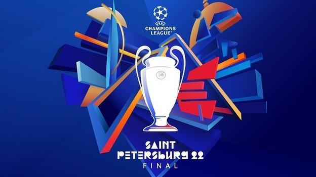 Логотип финала Лиги чемпионов-2021/22.