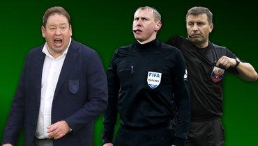 Леонид Слуцкий, Сергей Иванов, Михаил Вилков. Фото «СЭ»