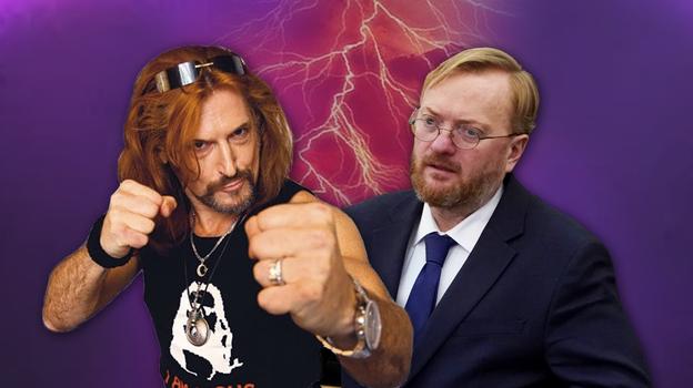 Никита Джигурда иВиталий Милонов.