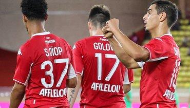 22сентября. Монако. «Монако»— «Сент-Этьен»— 3:1. Команда Александра Головина (№ 17) одержала победу. Фото AFP