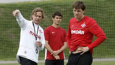 Валерий Карпин иАртем Дзюба. Фото Алексей Иванов, «СЭ»