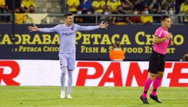 23сентября. «Кадис»— «Барселона»— 0:0. Фото Reuters