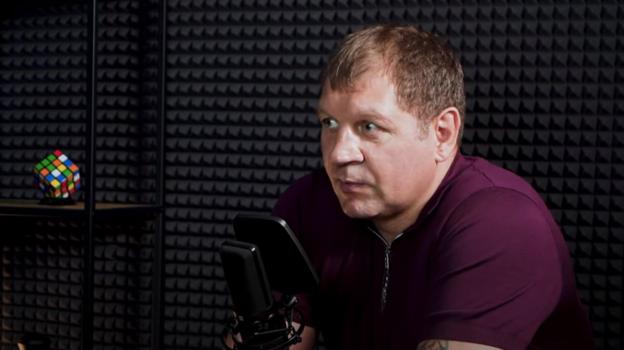 Александр Емельяненко.