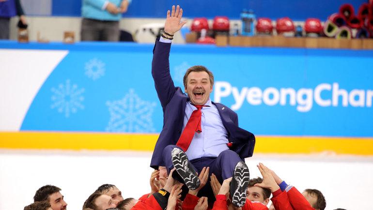 Олег Знарок для сборной России— это прежде всего победа наОлимпийских Играх в2018-м году.