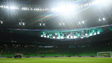 Стадион «Краснодара». Фото ФК «Краснодар», fckrasnodar.ru