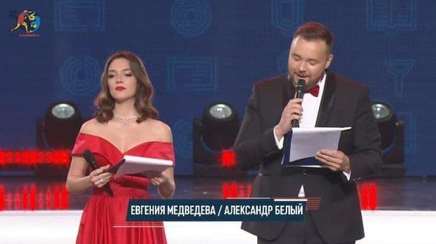 Церемонию вчесть 50-летия школы «Самбо-70» Медведева ведет без Загитовой. Фото «СЭ»